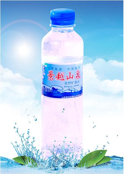 380ml景越矿泉水